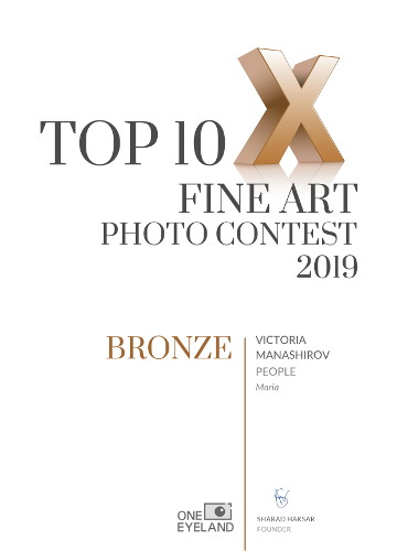 Photography contest - FINE ART - PEOPLE 2019